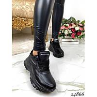 Зимние кожаные кроссовки Balenciaga аналог, фото 1