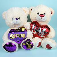 Мягкая игрушка Медвежонок Праздничный 30 см