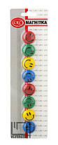 """Набор магнитов для доски D 20 мм,8 штук """"Смайл"""" цветные 12317-8"""