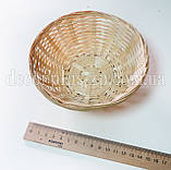 Плошка плетеная круглая, д 15см, фото 3