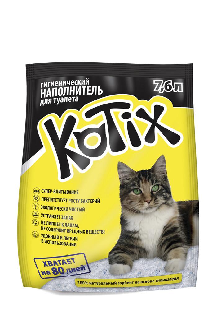 Наполнитель силикагелевый для туалета KOTIX 7,6 л