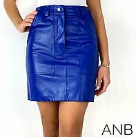 Модна спідниця жіноча з еко-шкіри (4 кольори) АА/-1328 - Електрик, фото 1