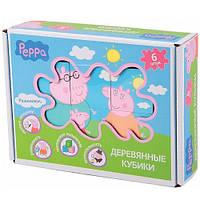 Деревянный игровой набор Peppa – КУБИКИ ПЕППЫ  6 кубиков 4,5х4,5 см, 6 картинок-подсказок
