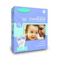 Пакеты для хранения и замораживания грудного молока  50 шт., из полиэтилена
