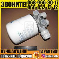 Воздухоосушитель тормозов ГАЗ 3307,3308 (пр-во г.Полтава) (арт. 16-3512010-10)