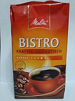 Кофе Melitta Bistro