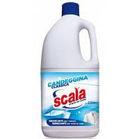 Отбеливатель классический SCALA Candeggina normale 2,5 л, арт.501778