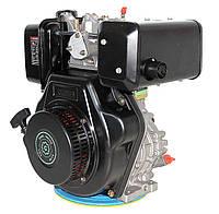 Двигатель дизельный Grünwelt GW186FВ  (9,5 л.с., вал шлиц Ø25 мм) Бесплатная доставка