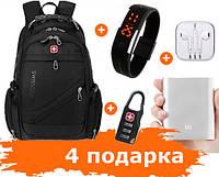 """Рюкзак Swissgear 8810 (Power Bank, LED часы, наушники и кодовый замок в подарок), 56 л, 17"""" + USB + дождевик"""