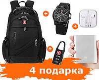 """Рюкзак Swissgear 8810 (Power Bank, часы, наушники и замок в подарок), 56 л, 17"""" + USB + дождевик"""