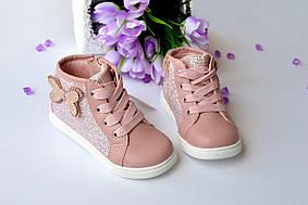 Ботинки детские демисезонные  на девочку из  эко-кожи  розовые 22-27р.Бабочка