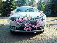 Украшение для свадебной машины 41, фото 1