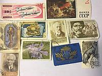 Редкие марки СССР