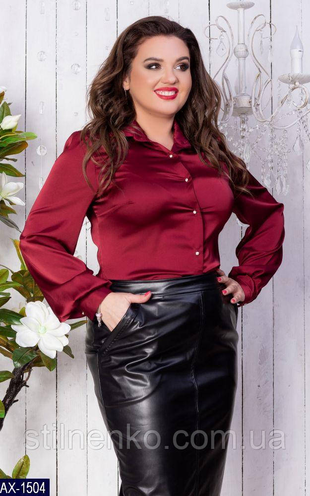 Шековая женская блузка р. 50, 52, 54, 56