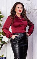 Шековая женская блузка р. 50, 52, 54, 56, фото 1
