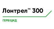 Лонтрел 300 - гербіцид (ЕТАЛОН КОНТРОЛЮ ОСОТІВ), 5л, Corteva