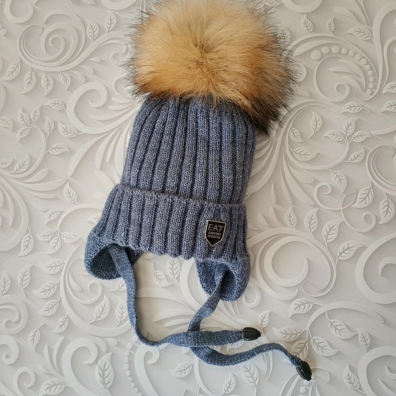 Зимняя детская шапка Armani с бубоном