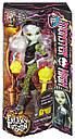 Кукла Monster High Фрэнки Штейн (Frankie Stein)  Слияние монстров Монстер Хай Школа монстров, фото 10