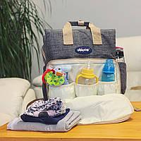 Сумка - рюкзак для мам Chicco Чико  ⏩ серый цвет