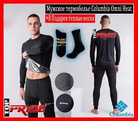 Мужское термобелье Columbia Omni Heat +подарок термо носки M