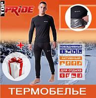 Термобелье мужское Columbia Omni Heat, + термо носки в ПОДАРОК L