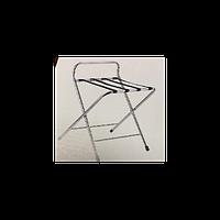 """""""Металлический стул для багажа HM7215D"""""""