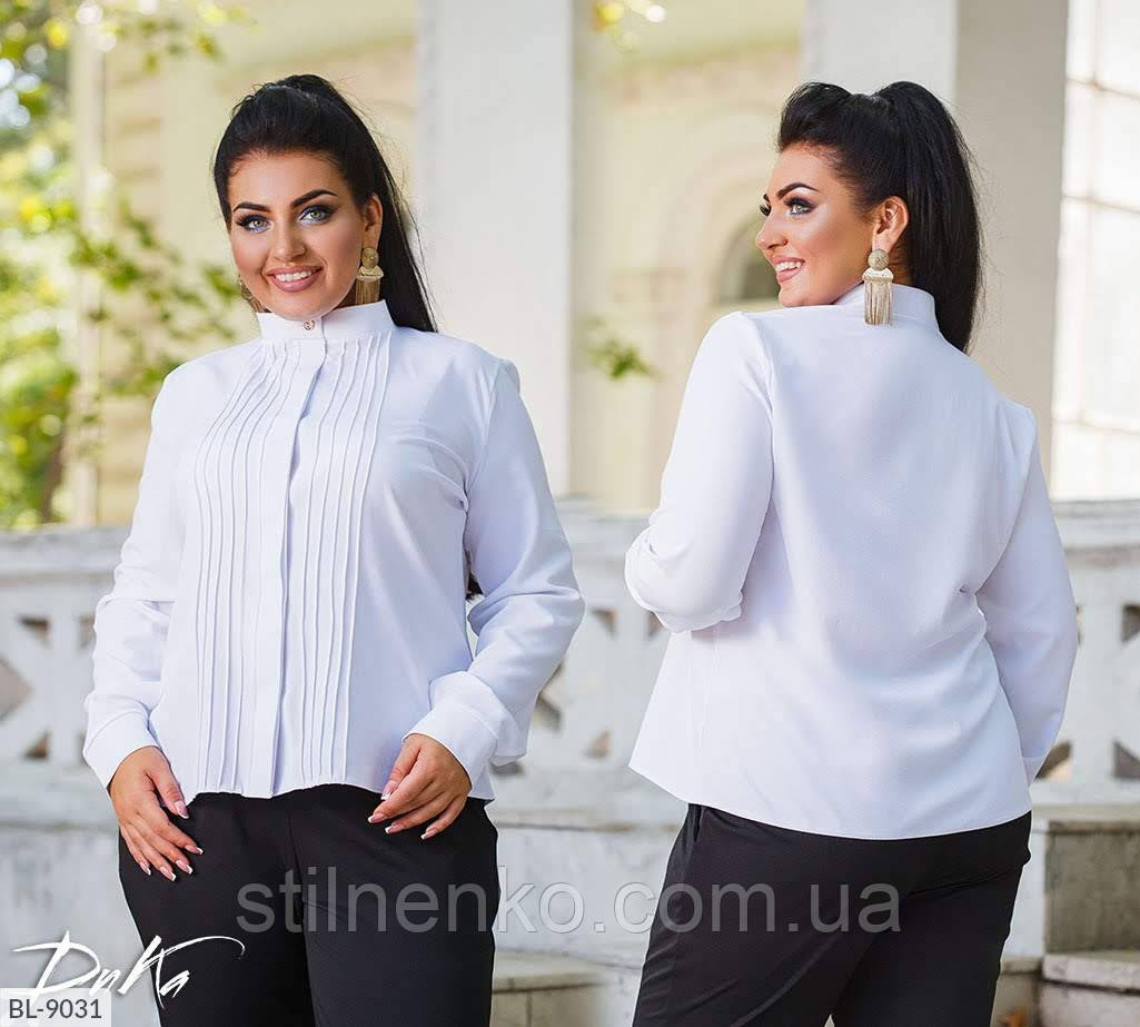 Блузка женская на пуговицах  Батал