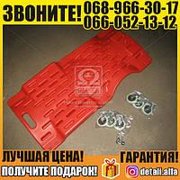 Лежак автослесаря пластик с подушкой , (арт. EW-40)