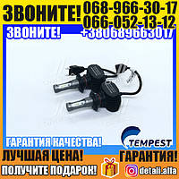 Лампа светодиодная H7 LED 6500K  (арт. TMP-S1-H7)