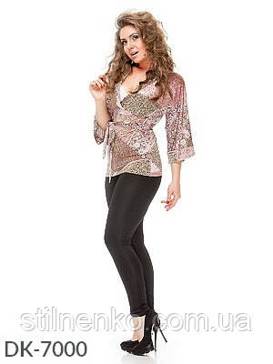 Блуза женская Батал размер 50