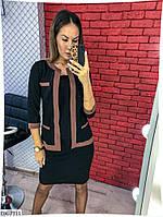 Костюм тройка-майка,юбка,пиджак, фото 1