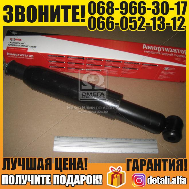 Амортизатор ГАЗ 31029 подвески задний со втулками  (пр-во ОАТ-Скопин) (арт. 31020-291540202)