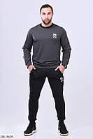 Мужской спортивный костюм off white