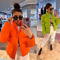 Яркая женская куртка 42, 44, 46