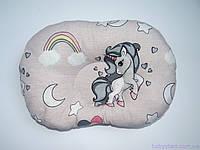 """Ортопедическая подушка для детей """"Сказочные единороги"""""""