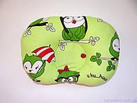 """Подушки ортопедическая типа бабочка в кроватку для новорожденного """"Совушки на зеленом"""""""