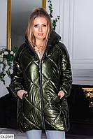 Стеганная блестящая женская куртка с капюшоном, размеры 48-52, 54-58, 60-64