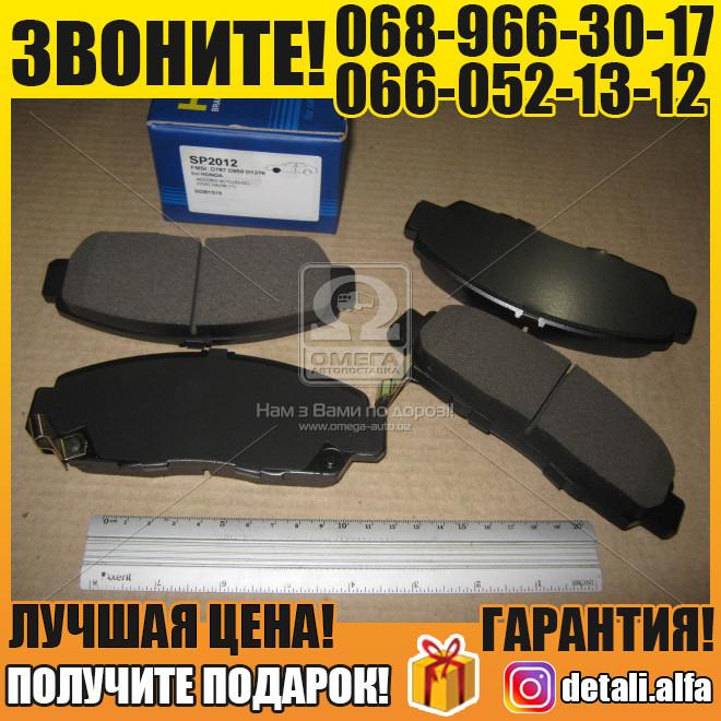Колодка тормозная ХОНДА FR-V 1.7SOHC VTEC, 2.0DOHCI VTEC, 2.2CRDI 05- передн. (пр-во SANGSIN) (арт. SP2012)