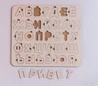 Деревянная азбука русская