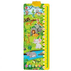 Плакат - ростомір Limo Toy M4001 Зоопарк Різнобарвний