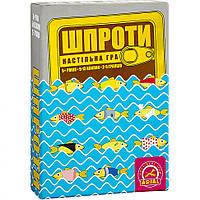 Настольная игра Arial Шпроты (911340), фото 1