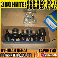 Шарнир тяги рулевой ГАЗ 24 (кт. 6 шт.) (ST70-107) (пр-во Трек) (арт. 24-3003029/62/74)