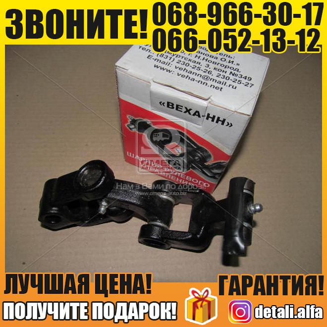 Ремкомплект вала карданного управления рулевого ГАЗ 3302 (нижняя часть) (пр-во Россия) (арт. 3302-3401123)