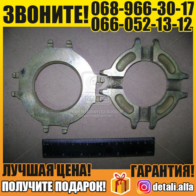 Кольцо оттяжного рычага (пр-во ЯМЗ) (арт. 236-1601120)