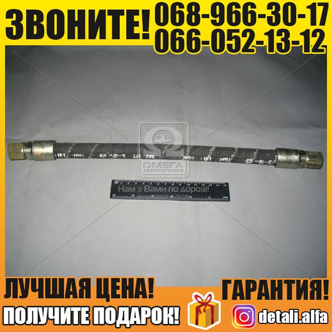 Шланг сцепления КРАЗ привода (пр-во АвтоКрАЗ) (арт. 250-1602312)