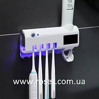 Многофункциональный стерилизатор для зубных щеток на 4 секции с дозатором Multi-function Toothbrush Sterilizer