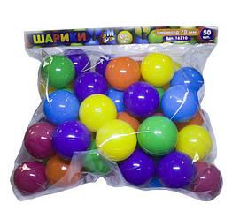 Кульки MToys 16210 для сухих басейнів 74 мм 50 шт в сітці Різнобарвний