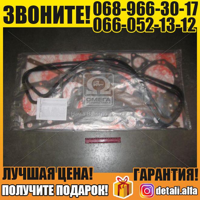 Ремкомплект двигателя ЯМЗ 238 (полный комплект) нового образца (25 наименований) (пр-во Украина)