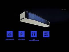 """Опромінювач ультрафіолетовий екранований бактерицидний """"UV-BLAZE"""" 15W"""