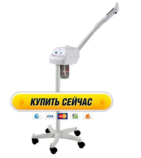 Вапоризатор Трёх- функциональный вапозон для распаривания лица BS-1107 вапоризатор косметологический